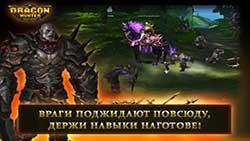 dragon-hunter-6