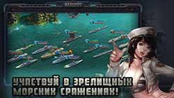 warships-1