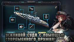 warships-2