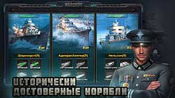warships-7