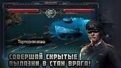 warships-8