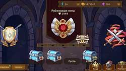 arena_legend_5