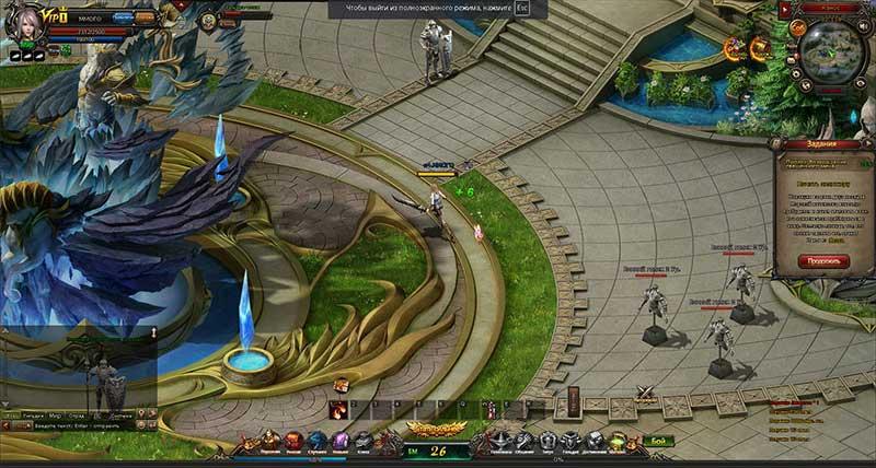 Скриншот к игре Eternal Blade