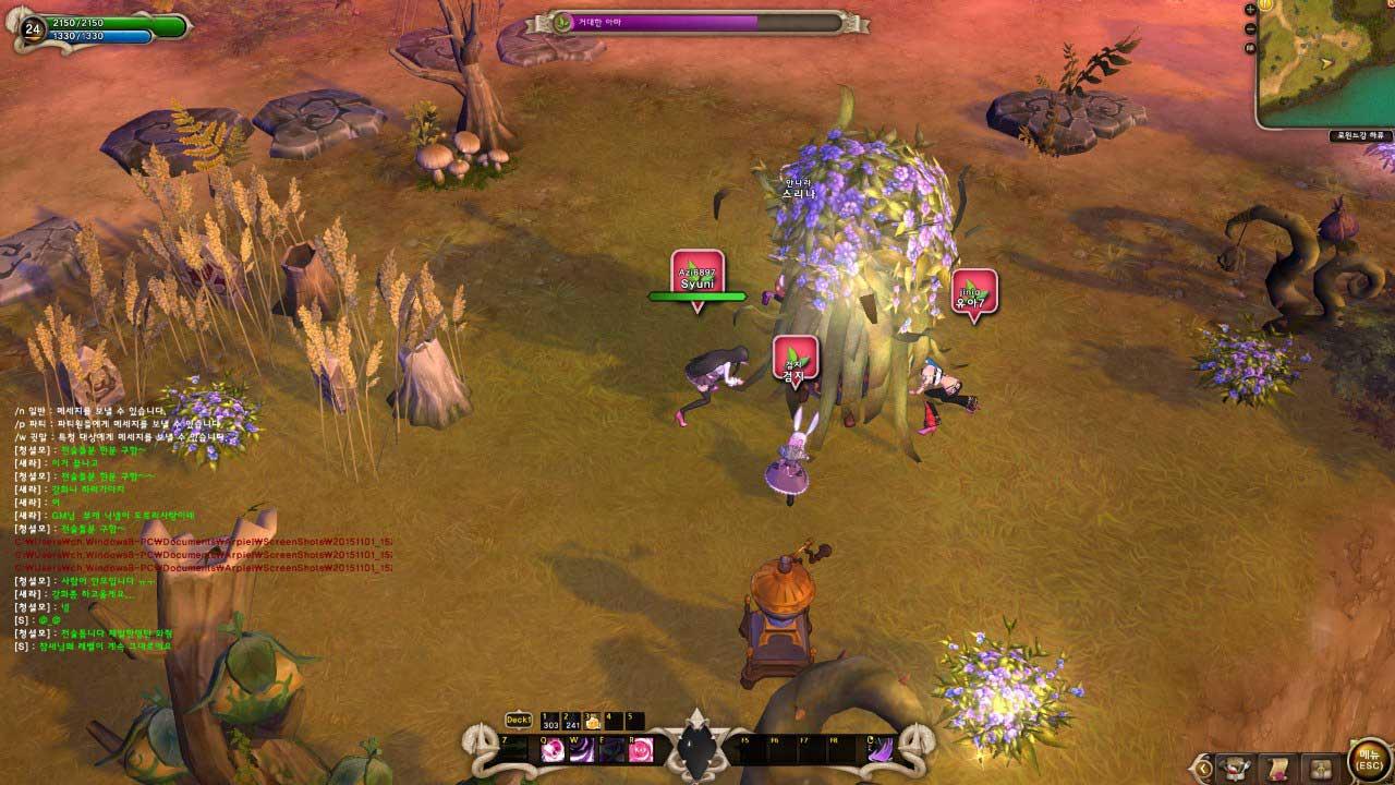 Скриншот к игре Ar:piel
