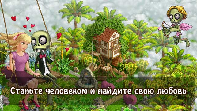 Скриншот к игре Зомби Ферма