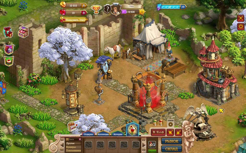 Скриншоты к игре Верность: Рыцари и Принцессы