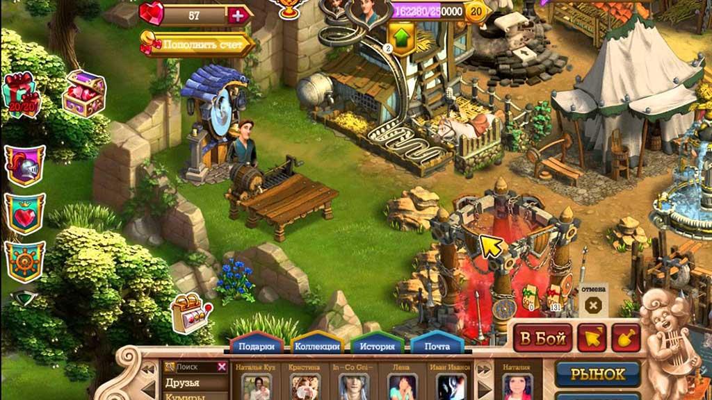 Скриншот к игре Верность: Рыцари и Принцессы