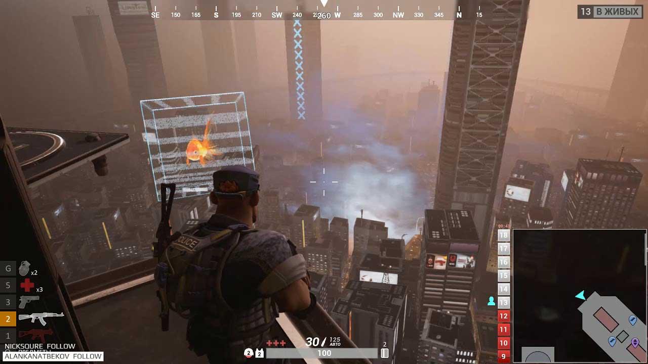Скриншот к игре TOTAL LOCKDOWN