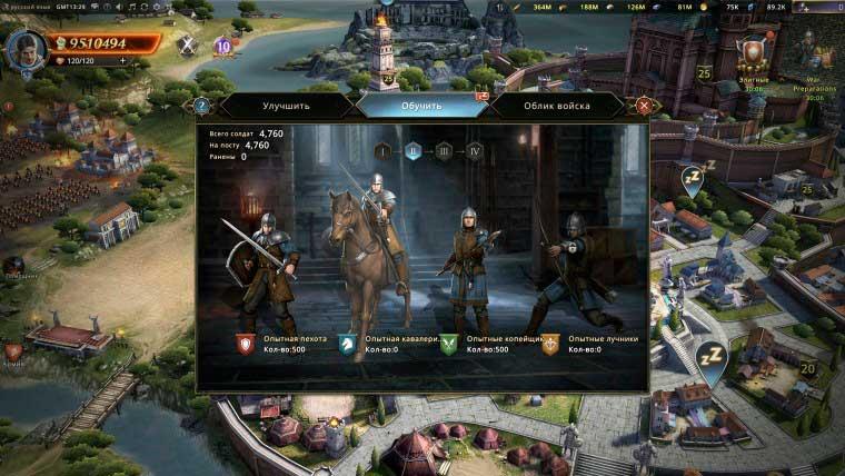 Скриншот к игре Игра престолов