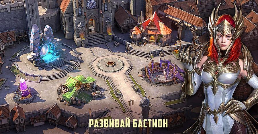 Скриншот к игре Raid: Shadow Legends