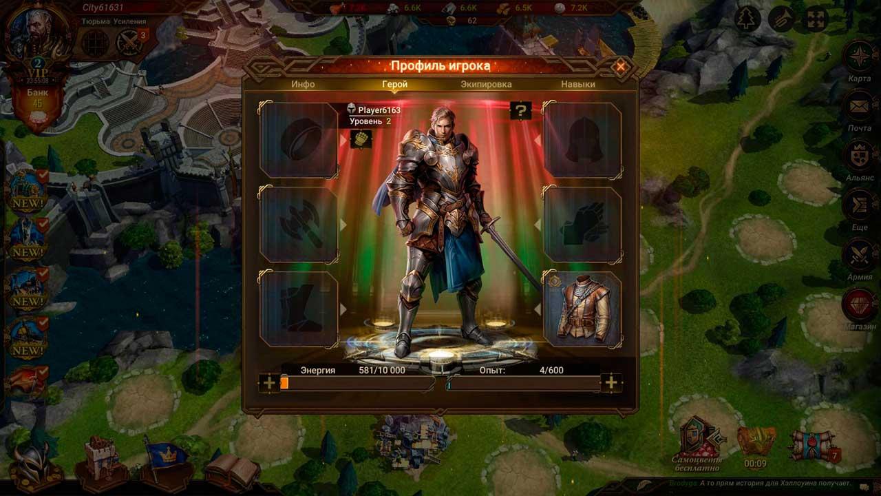 Скриншот к игре Dawn of Empires
