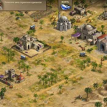 Империя 2: Халифат